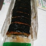 富梅 - 鰻棒一本巻き!o(^o^)o