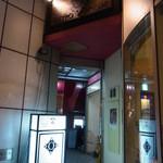 ORIENTAL BISTRO OPIUM - 2階です