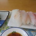 海峡鮨 -
