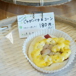 ブーランジェリー・アンプ - じゃがバタ&コーン(180円)