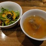 29269431 - ランチのスープとサラダ