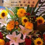 壱角家 - 町田商店系です