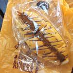 西野屋 - ざくざくコーンフレーク入りの、美味しいチョコレートパン。台風直下、貴重な食料に