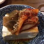 天満寅蔵 - 寅豆腐
