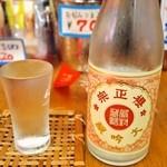 シバチョウ - 櫻正宗 大吟醸(380円)