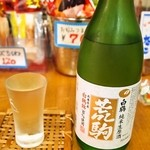 シバチョウ - 白鶴 荒駒 純米生原酒(380円)