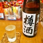 シバチョウ - 吉乃川 樽酒(450円)