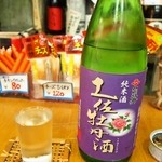 シバチョウ - 司牡丹 土佐牡丹酒(390円)