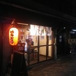 麺屋KABOちゃん - お店の外観