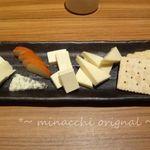 竹庭ともり - 世界のチーズの盛り合わせ