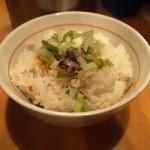 町の麺処 琉家 - 豚辛めし(250円)