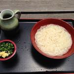 平井製麺所 - 550円