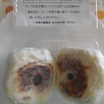 タイセン - 冷凍おやき(頂きました)