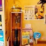 Mamekoubou - 水出しコーヒー:抽出しています図 by ももち