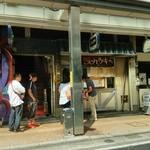 29280963 - 呉市中通のアーケード街にあります。