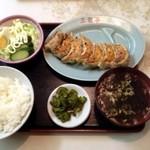 三龍亭 - 餃子定食 ¥750