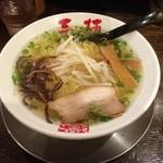 らーめん三楠 - 魚介塩ラーメン(680円)