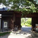 邸宅レストラン 雅俗山荘 - 敷地への入口
