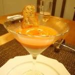 オーベルジュ エルバステラ - 前菜