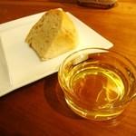 オーベルジュ エルバステラ - パン&オリーブオイル