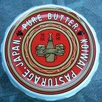 小岩井農場まきば園 まきばバイキング - 純良バター