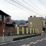 タマちゃん - 駅から2~3分ぐらい歩いてくるとこんな感じでお店が見えてきます。手前が自宅、奥が店舗です。写真奥に黄色の看板が見えますよね。ここが駐車場です。