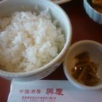 chuugokushuboukoukei - ご飯、ザーサイ
