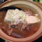 赤坂亭 - 煮込み豆腐。これで325円とは!
