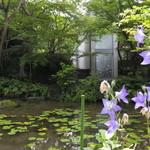 アサヒビール 大山崎山荘 - 大山崎山荘美術館 庭園