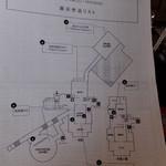 アサヒビール 大山崎山荘 - 野口哲哉の武者分類図鑑を観に行きました