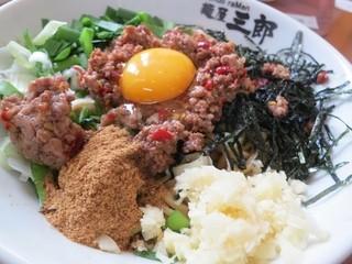 麺屋三郎 - 台湾まぜそば♪