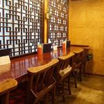 八女茶販売・喫茶 伽藍堂 - カウンター席もあります