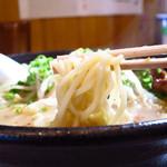麺屋 二郎 -