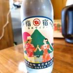 麺屋 二郎 - 温泉サイダー250円