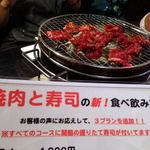 29297103 - 焼き肉