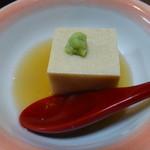 柚子 - 2014.07 ゴマ豆腐