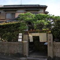茶倉 - 古い日本家屋を改装した空間です