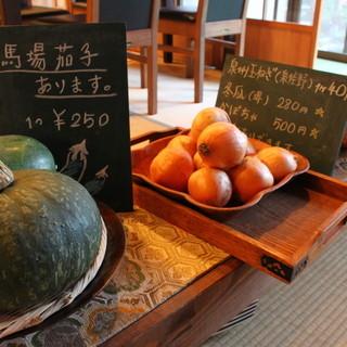 地元産朝採れ野菜
