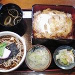 花子茶屋 藤田 - かつ重・ミニそばセット
