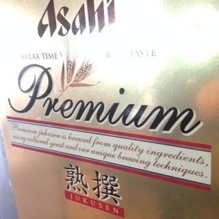コース+飲み放題でアサヒプレミアム熟撰やワインフルボトルを☆