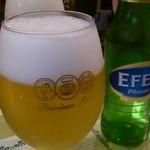 Bosuborasuhasan - エフェスビール