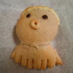 SKA VI FIKA Bagel&Muffin - たこさん(有機カレー入り)