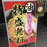 29304077 - 201407 ぶらぶら 店頭インフォメーション