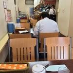 新川デリー - テ12席/カ7席
