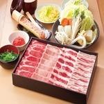 濱ふうふう - 牛と豊熟豚 食べ放題