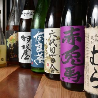 厳選された日本酒。多彩なノンアルコール