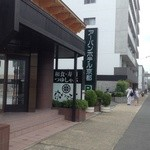 京わさび - アーバンホテル京都の1階
