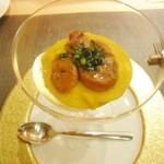 saveur - 2.南瓜のムースとウニ