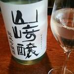純米酒専門YATA  - 山崎醸 ・純米吟醸  500円
