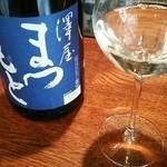 純米酒専門YATA  - 伏見  沢屋  特別純米  500円